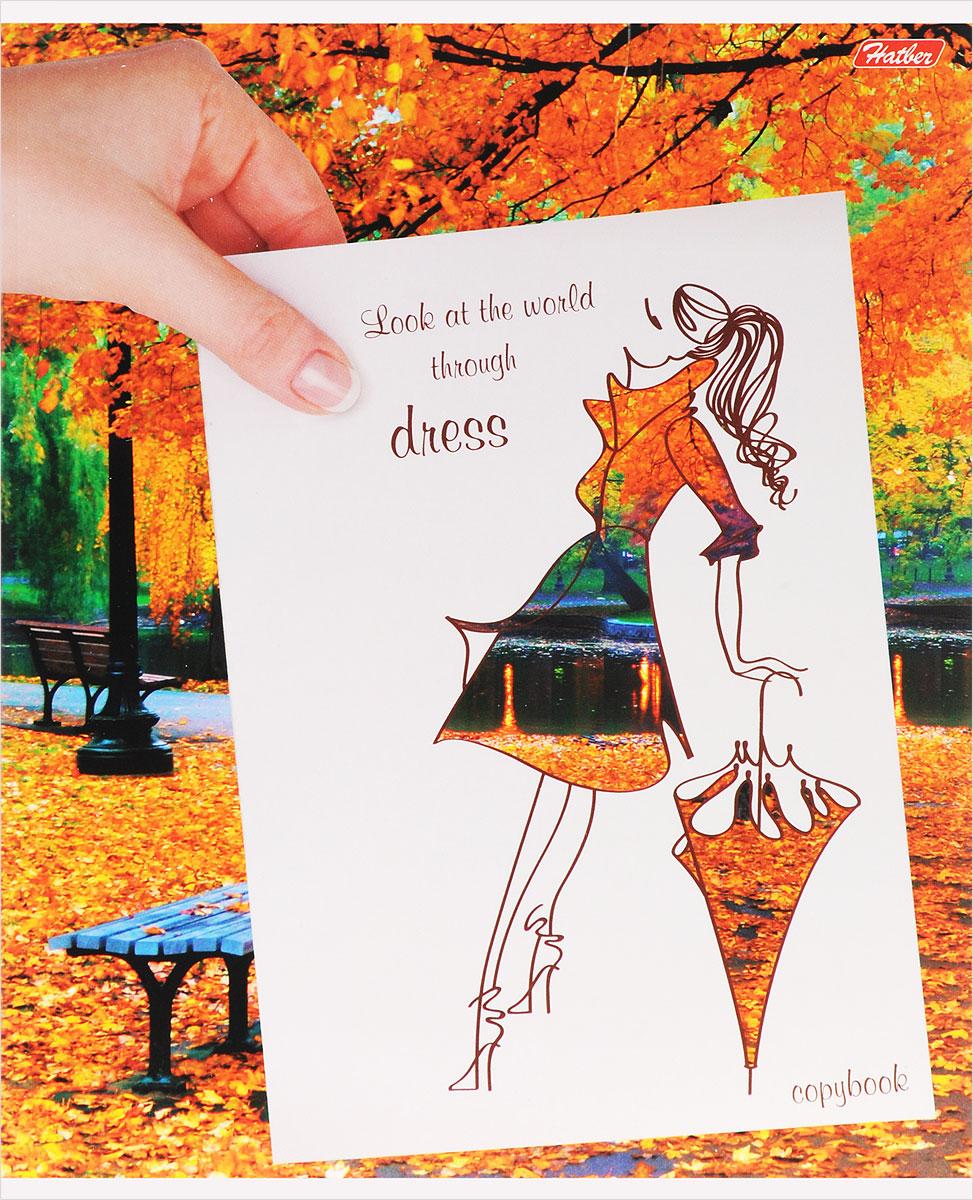 Hatber Тетрадь Смотри на мир 48 листов в клетку цвет оранжевый зеленый72523WDТетрадь Hatber Смотри на мир отлично подойдет для занятий школьнику, студенту или для различных записей.Обложка, выполненная из плотного картона, позволит сохранить тетрадь в аккуратном состоянии на протяжении всего времени использования. Лицевая сторона оформлена эскизом девушки в платье и осенним пейзажем. Внутренний блок тетради, соединенный двумя металлическими скрепками, состоит из 48 листов белой бумаги. Стандартная линовка в клетку голубого цвета дополнена полями, совпадающими с лицевой и оборотной стороны листа.