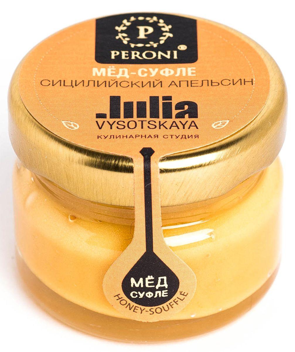 Peroni Сицилийский апельсин мед-суфле, 30 г0120710Сицилийский апельсин - яркий, сочный, согретый южным солнцем, наполненный страстью и витаминами - настоящий фейерверк ощущений.Для получения меда-суфле используются специальные технологии. Мед долго вымешивается при определенной скорости, после чего его выдерживают при температуре 12-14°C, тем самым закрепляя его нужную консистенцию. Все полезные свойства меда при этом сохраняются.