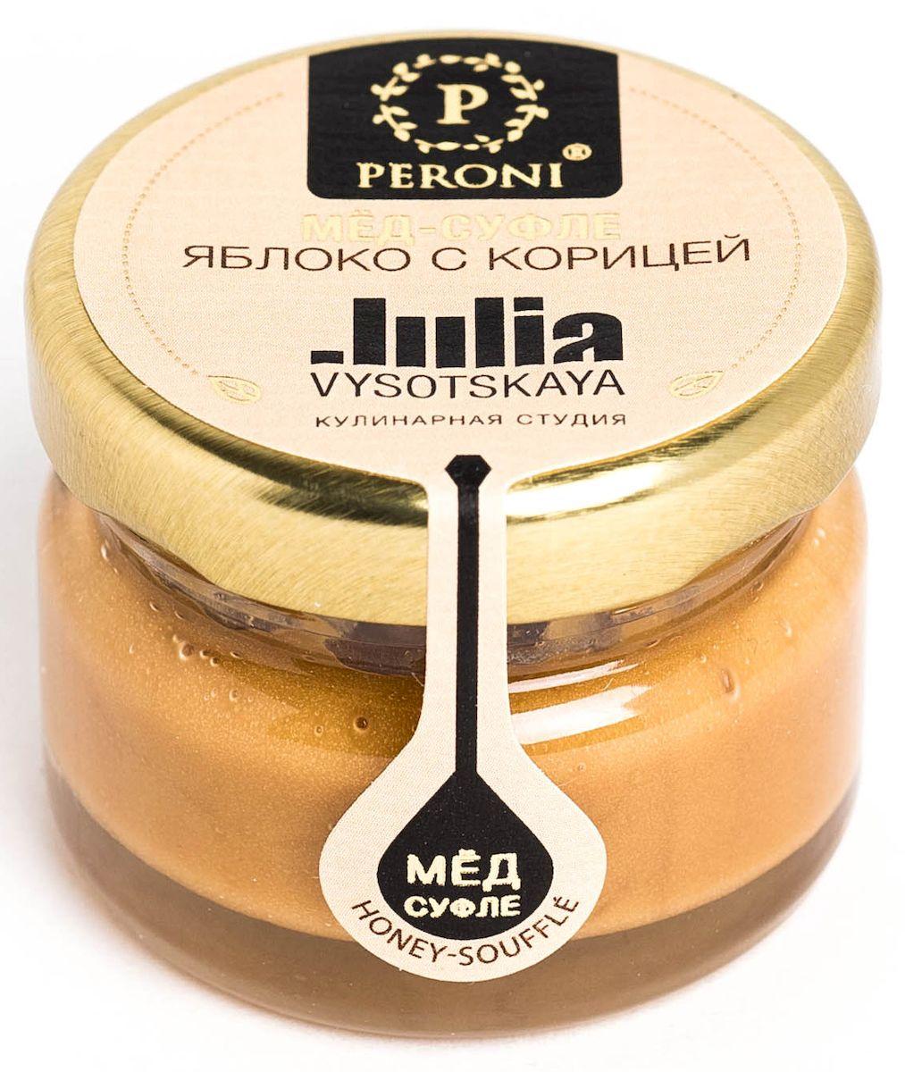 Peroni Яблоко с корицей мед-суфле, 30 г211105Теплое чарующее сочетание меда, яблока и корицы наполнит ощущением уюта и нежности. Отлично подойдет для завтрака - с гранолой или йогуртом, а также прекрасное дополнение к домашним вафлям и любой выпечке.Для получения меда-суфле используются специальные технологии. Мед долго вымешивается при определенной скорости, после чего его выдерживают при температуре 12-14°C, тем самым закрепляя его нужную консистенцию. Все полезные свойства меда при этом сохраняются.