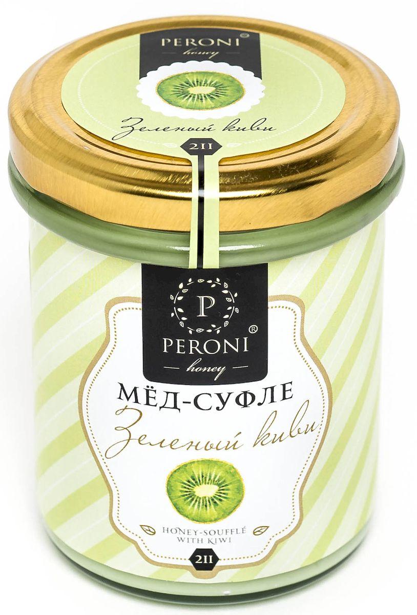 Peroni Зеленый киви мед-суфле, 240 г0120710Экзотический и яркий киви в сочетании с медом-суфле раскрасит ваш день новыми красками. В нем содержится уникальный фермент Актинидин и множество полезнейших микроэлементов и витаминов. Это отличный энерготоник и иммуностимулятор для всего организма. Подходит для программ детоксикации.Для получения меда-суфле используются специальные технологии. Мед долго вымешивается при определенной скорости, после чего его выдерживают при температуре 12-14°C, тем самым закрепляя его нужную консистенцию. Все полезные свойства меда при этом сохраняются.