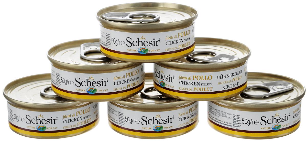 Консервы Schesir для кошек, с цыпленком и рисом, 50 г, 6 шт0120710Консервы Schesir - это дополнительный влажный корм для кошек. Выполнены из высококачественных натуральных ингредиентов того же качества, которое используется для продуктов питания человека. Консервы не содержат красителей, стимуляторов аппетита и химических консервантов.Товар сертифицирован.