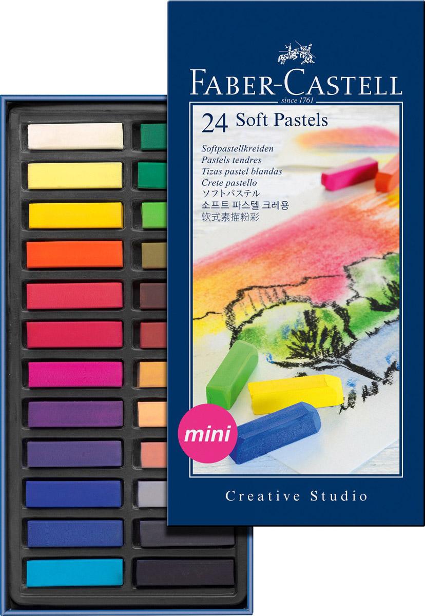 Набор Faber-Castell Studio Quality Soft Pastels содержит мягкие мини-мелки квадратной формы 24 цветов. Мелки великолепного качества не крошатся при работе, обладают отличными кроющими свойствами, обеспечивают хорошее сцепление с поверхностью, яркость и долговечность изображения. Мягкими мелками Faber-Castell Studio Quality Soft Pastels можно рисовать в любой технике, сочетая их с цветными карандашами и красками.