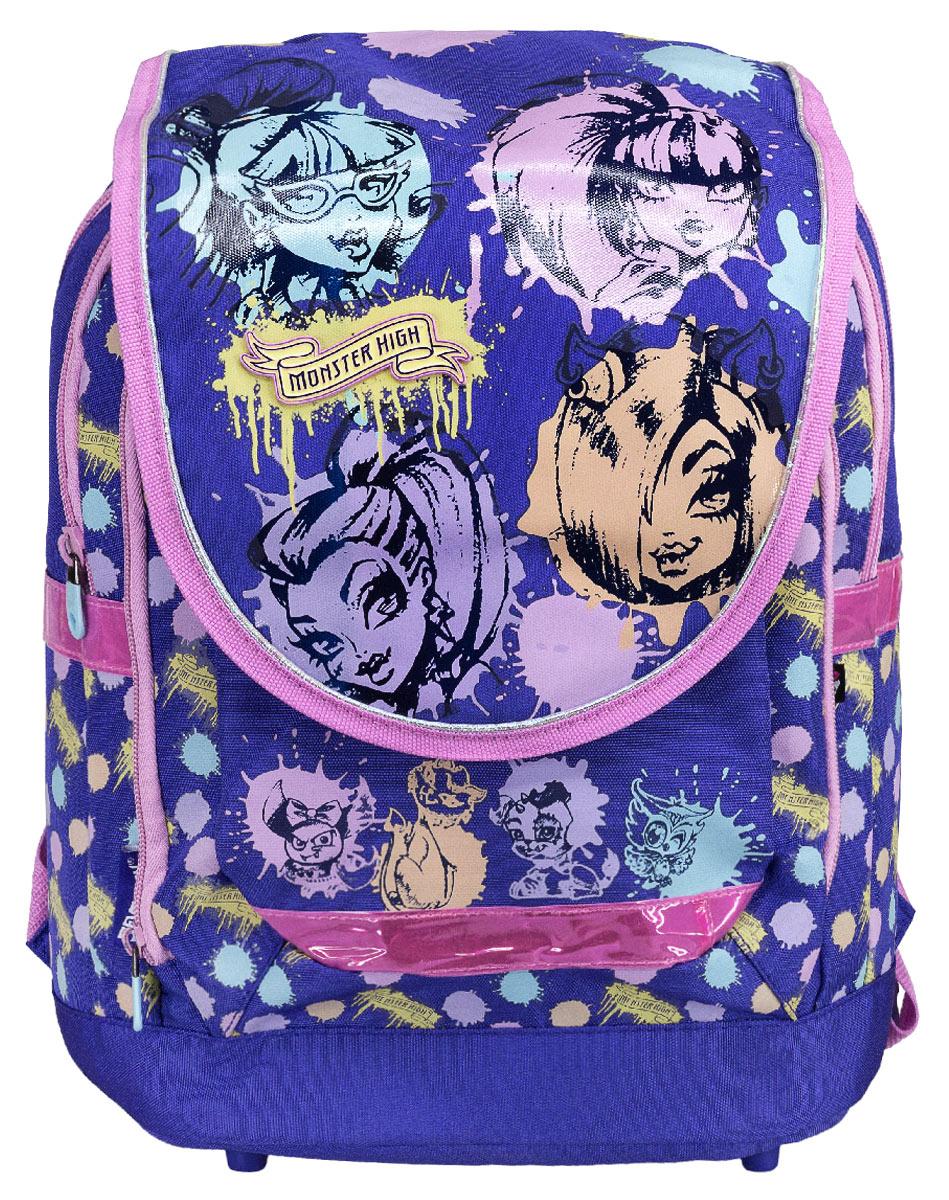 Monster High Рюкзак детский цвет фиолетовый72523WDДетский рюкзак Monster High приведет в восторг всех любительниц мультфильма Школа Монстров.Спинка рюкзака усилена поролоном. Корпус мягкий. Рюкзак имеет два основных отделения на застежке-молнии. Большое отделение содержит внутренний карман на молнии для мелочей, второе отделение карманов не имеет. Под клапаном на застежке-молнии располагается вместительный фронтальный карман. Крышка-клапан на закрывается на липучку. Лямки рюкзака усилены поролоном, регулируются по длине. Дно имеет удобные пластиковые ножки. Рюкзак оснащен удобной текстильной петлей для подвешивания. Широкие светоотражающие полоски по всему периметру рюкзака существенно повышают безопасность ребенка на дороге.