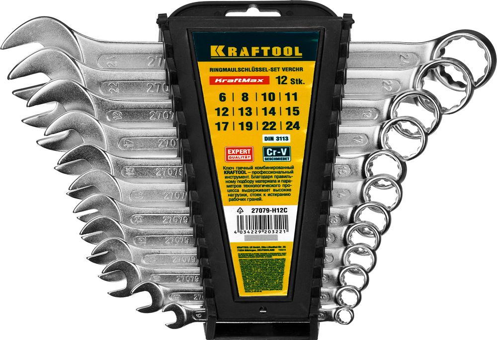 Набор ключей комбинированных Kraftool Expert, 12 предметов98295719Набор комбинированных ключей Kraftool Expert станет отличным помощником монтажнику или владельцу авто. Этот набор обеспечит надежную фиксацию на гранях крепежа. Ключи изготовлены из хромованадиевой стали. Профиль кольцевого зева имеет 12 граней, что увеличивает площадь соприкосновения рабочих поверхностей и снижает риск деформации граней крепежа при монтаже. В набор входят пластиковый держатель и ключи на: 6, 8, 10, 11, 12, 13, 14, 15, 17, 19, 22, 24 мм.