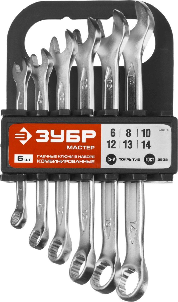 Набор ключей комбинированных Зубр Мастер, 6 предметов98295719Набор комбинированных ключей Зубр Мастер станет отличным помощником монтажнику или владельцу авто. Этот набор обеспечит надежную фиксацию на гранях крепежа. Ключи изготовлены из хромованадиевой стали. Профиль кольцевого зева имеет 12 граней, что увеличивает площадь соприкосновения рабочих поверхностей и снижает риск деформации граней крепежа при монтаже. В набор входят пластиковый держатель и ключи на 6, 8, 10, 12, 13, 14 мм