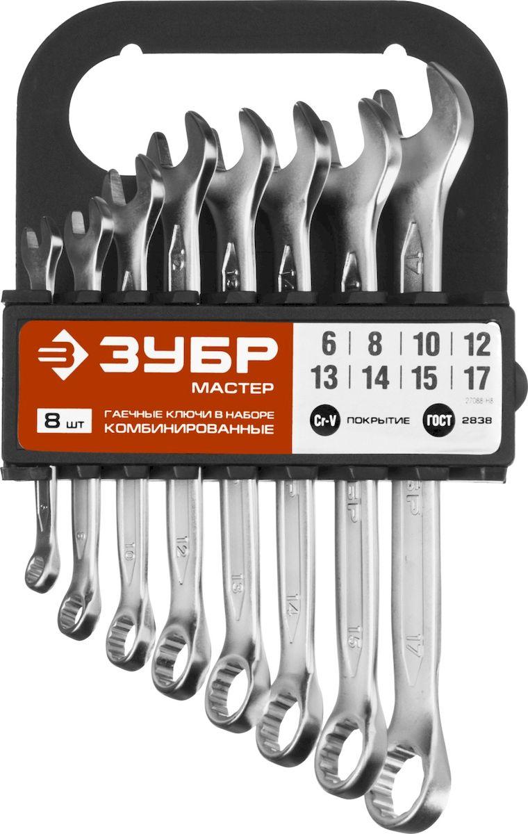 Набор комбинированных гаечных ключей Зубр Мастер, 6-17мм, 8шт80621Набор ЗУБР МАСТЕР: Ключ гаечный комбинированный, Cr-V сталь, хромированный, 6-17мм, 8шт