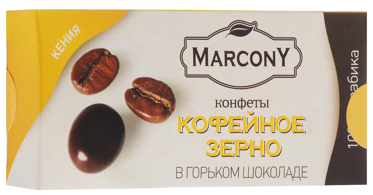 Marcony Кения конфеты в глазури из горького шоколада, 25 г0120710Конфеты Marcony Кения в молочном шоколаде – это десерт, отлично тонизирующий и бодрящий в течение всего дня. Равномерно обжаренные зерна африканской арабики в сочетании с нежным молочным шоколадом подарят непревзойденную лёгкость и удовольствие истинным гурманам.
