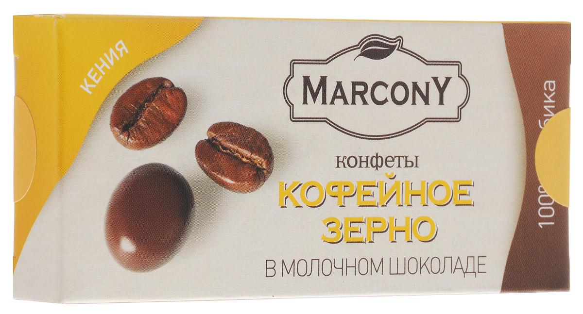 Marcony Кения конфеты в глазури из молочного шоколада, 25 г