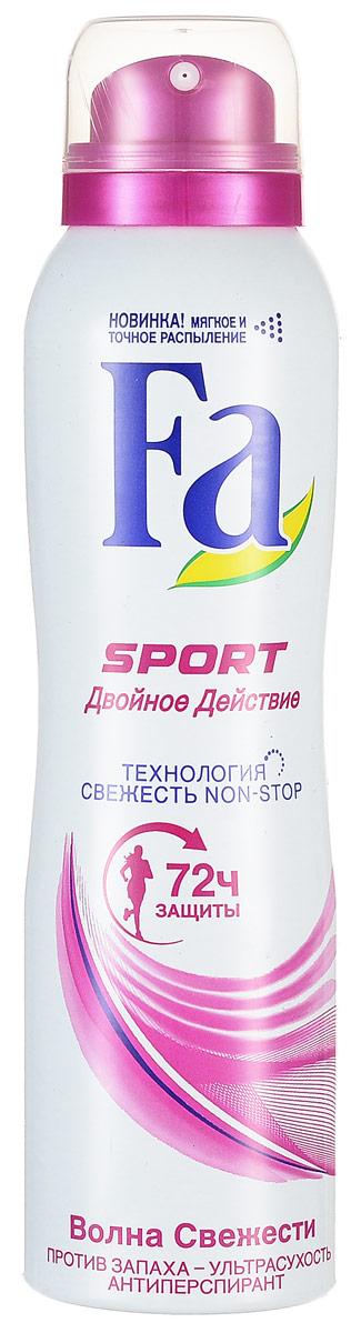 FA Дезодорант-аэрозоль женский Sport Double Power - Sporty Fresh, 150 мл12083651Откройте для себя мощную защиту на 72часа для движения без границ!- Свежий женственный аромат- 0 % спирта- Экстра сильная защита от пота- Борется с запахом пота, вызываемымбактериями - Хорошая переносимость кожей- Протестировано дерматологами