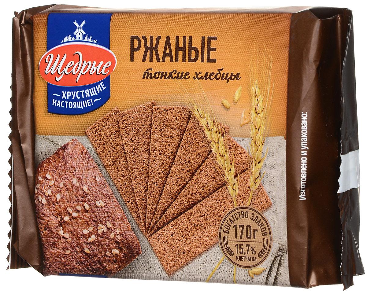 Щедрые хлебцы тонкие ржаные, 170 г0120710Ржаные хлебцы содержат множество полезных натуральных ингредиентов, включая различные группы витаминов и нужные организму элементы (калий, магний, фосфор, клетчатка).