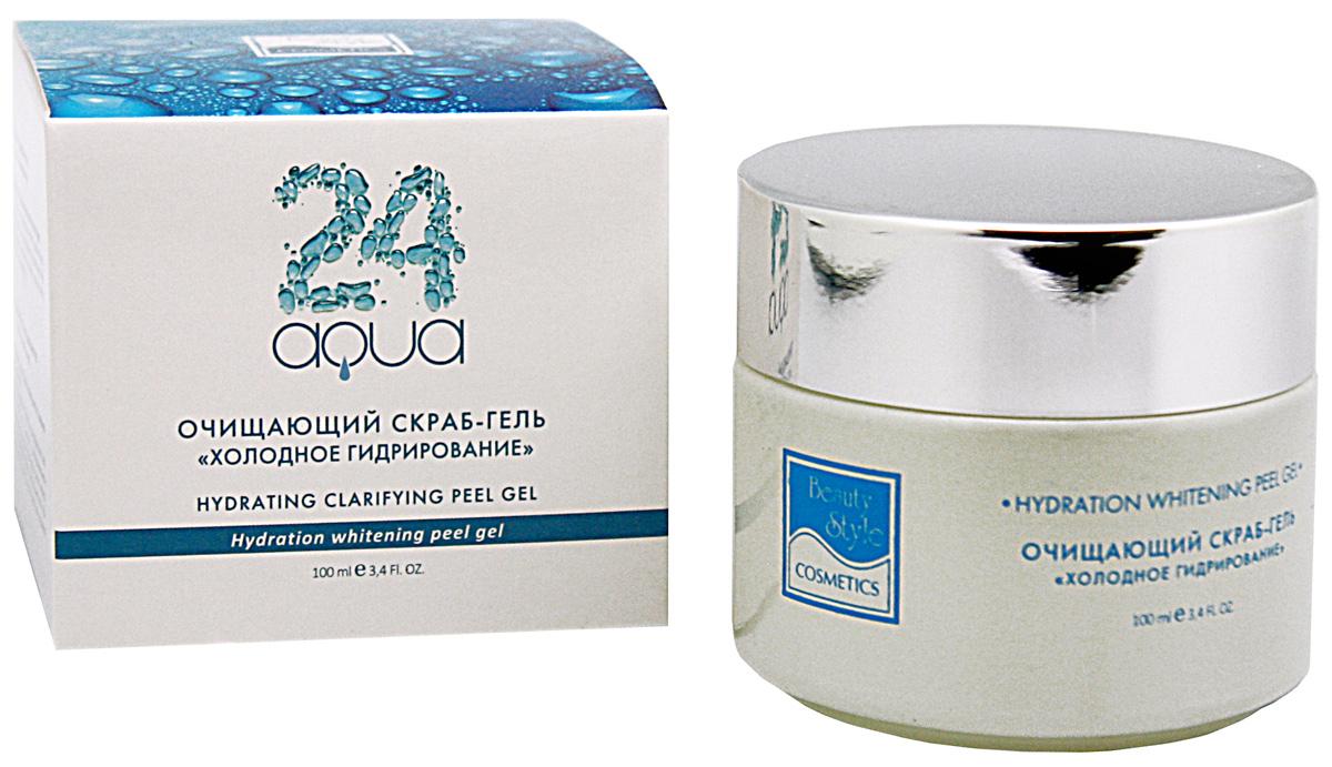 Beauty Style Очищающий пилинг-гель «холодное гидрирование» «Аква 24»4515707Гель для глубокого очищения кожи, не вызывает раздражения и покраснения. Великолепно очищает, увлажняет кожу и выравнивает цвет лица. Может использоваться для подготовки к механической и УЗ чистке.