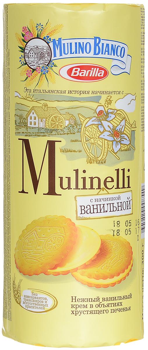 Mulino Bianco Mulinelli печенье с ванилью, 300 г