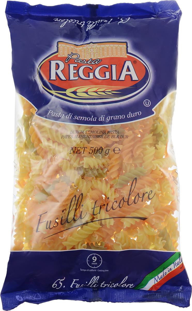 Pasta Reggia Fusilli Tricolore макароны, 500 г0120710Fusilli Tricolore - фирменные трехцветные макароны от Pasta Reggia. Фузилли родом из северной Италии. Название происходит от слова fuso, с итальянского веретено, с помощью которого пряли шерсть.