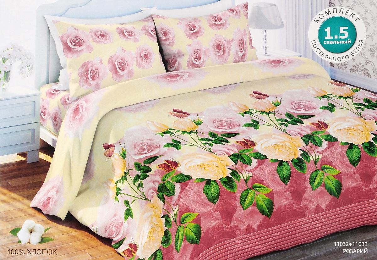 Комплект белья Любимый дом Розарий, 1,5-спальный, наволочки 70х70, цвет: розовый, зеленый, желтыйCA-3505Комплект постельного белья Любимый дом Розарий состоит из пододеяльника, простыни и двух наволочек. Постельное белье оформлено оригинальным рисунком цветов и имеет изысканный внешний вид. Белье изготовлено из новой ткани Биокомфорт, отвечающей всем необходимым нормативным стандартам. Биокомфорт - это тканьполотняного переплетения, из экологически чистого и натурального 100% хлопка. Неоспоримым плюсом белья из такой ткани является мягкостьи легкость, она прекрасно пропускает воздух, приятна на ощупь, не образует катышков на поверхности и за ней легко ухаживать. При соблюдениирекомендаций по уходу, это белье выдерживает много стирок, не линяети не теряет свою первоначальную прочность. Уникальная ткань обеспечивает легкую глажку.Приобретая комплект постельного белья Любимый дом Розарий, вы можете быть уверенны в том, что покупка доставит вам ивашим близким удовольствие и подарит максимальный комфорт.