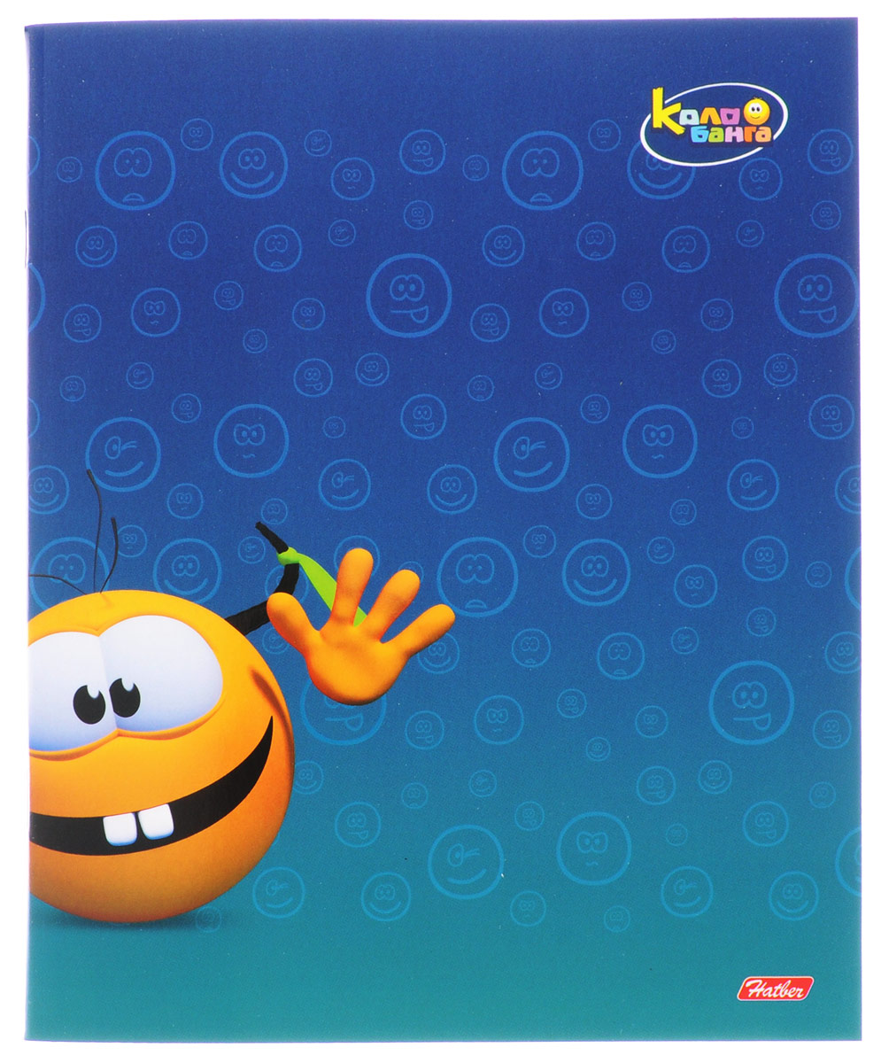 Hatber Тетрадь Веселые смайлики Колобанга 48 листов в клетку 48Т5вмВ1_1507972523WDТетрадь Hatber Веселые смайлики Колобанга отлично подойдет для занятий школьнику, студенту, а также для различных записей.Обложка, выполненная из плотного картона, позволит сохранить тетрадь в аккуратном состоянии на протяжении всего времени использования. Обложка украшена изображением героев мультфильма Колобанга.Внутренний блок тетради, соединенный двумя металлическими скрепками, состоит из 48 листов белой бумаги. Стандартная линовка в клетку голубого цвета дополнена полями, совпадающими с лицевой и оборотной стороны листа. В верхнем углу каждой странички находится разделенное точками место для даты, в нижнем - пустые квадратики для номеров страниц.