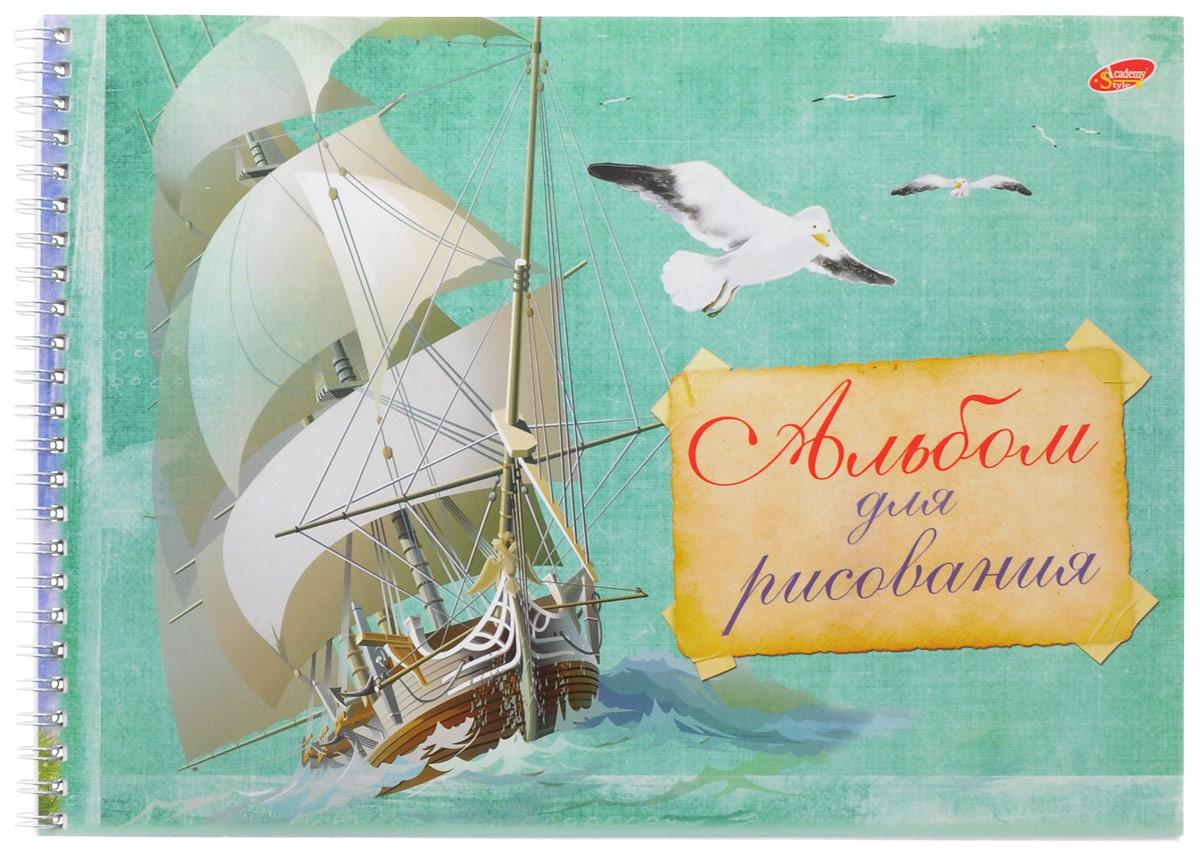 Academy Style Альбом для рисования Корабль 40 листов0703415Альбом для рисования Academy Style Корабль непременно порадует маленького художника и вдохновит его на творчество.Альбом изготовлен из белоснежной бумаги с яркой обложкой из плотного картона, оформленной акварельным рисунком с изображением корабля и чаек. Внутренний блок состоит из 40 листов на спирали.Высокое качество бумаги позволяет рисовать в альбоме карандашами, фломастерами, акварельными и гуашевыми красками. Рисование позволяет ребенку развивать творческие способности, кроме того, это увлекательный досуг.