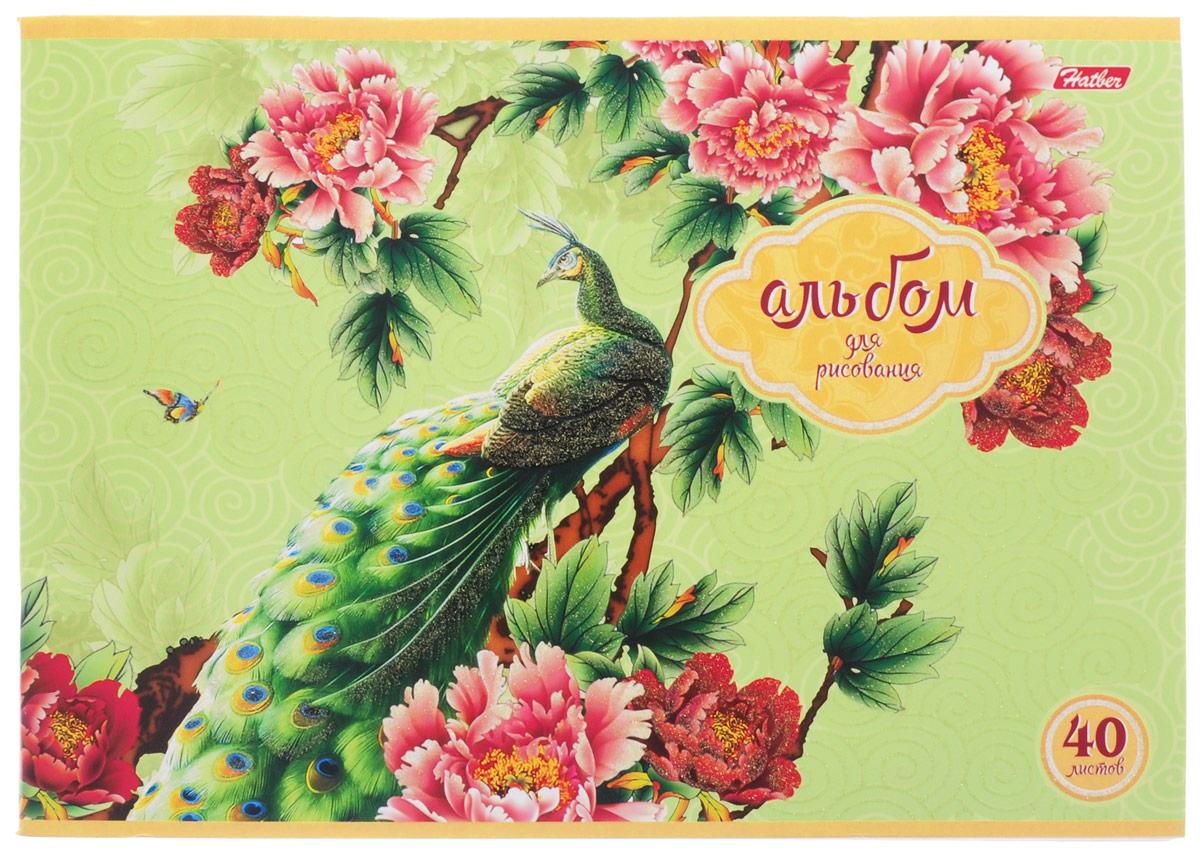 Hatber Альбом для рисования Райский сад 40 листов 1439672523WDАльбом для рисования Hatber Райский сад непременно порадует маленького художника и вдохновит его на творчество.Альбом изготовлен из белоснежной бумаги с яркой обложкой из плотного картона, оформленной красочным изображением и украшенной блестками. Внутренний блок состоит из 40 листов, скрепленных двумя металлическими скрепками.Высокое качество бумаги позволяет рисовать в альбоме карандашами, фломастерами, акварельными и гуашевыми красками.