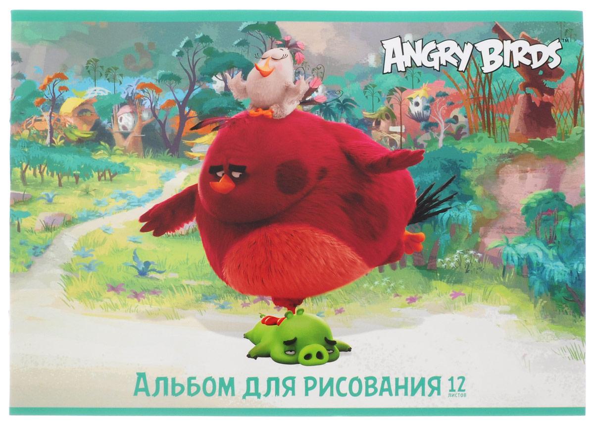 Hatber Альбом для рисования Angry Birds 12 листов 152922010440Альбом для рисования Hatber Angry Birds непременно порадует маленького художника и вдохновит его на творчество.Альбом изготовлен из белоснежной бумаги с яркой обложкой из плотного картона, оформленной изображением персонажей мультфильма по мотивам популярной игры Angry Birds. Внутренний блок альбома состоит из 12 плотных листов. Способ крепления - металлические скрепки. Высокое качество бумаги позволяет рисовать в альбоме карандашами, фломастерами, акварельными и гуашевыми красками.