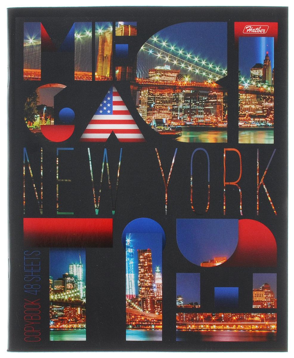 Hatber Тетрадь Нью-Йорк 48 листов в клетку48Т5вмВ1_14761Тетрадь Hatber Нью-Йорк отлично подойдет для занятий школьнику, студенту, а также для различных записей.Обложка, выполненная из плотного картона, позволит сохранить тетрадь в аккуратном состоянии на протяжении всего времени использования. Обложка оформлена изображением видов Нью-Йорка. Внутренний блок тетради, соединенный двумя металлическими скрепками, состоит из 48 листов белой бумаги. Стандартная линовка в клетку голубого цвета дополнена полями, совпадающими с лицевой и оборотной стороны листа. В верхнем углу каждой странички находится разделенное точками место для даты, в нижнем - пустые квадратики для номеров страниц.