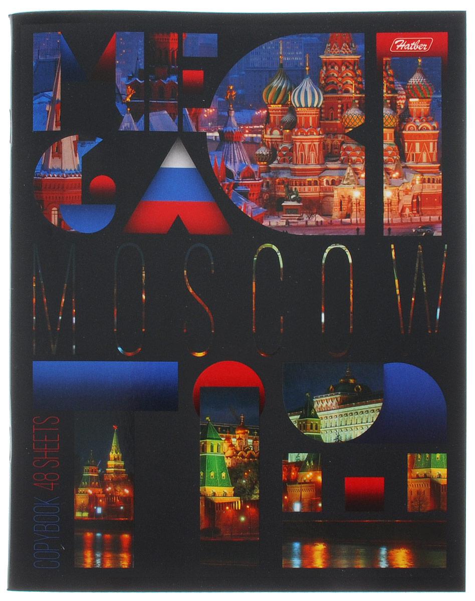 Hatber Тетрадь Москва 48 листов в клетку48Т5вмВ1_14764Тетрадь Hatber Москва отлично подойдет для занятий школьнику, студенту, а также для различных записей.Обложка, выполненная из плотного картона, позволит сохранить тетрадь в аккуратном состоянии на протяжении всего времени использования. Обложка оформлена изображением видов Москвы. Внутренний блок тетради, соединенный двумя металлическими скрепками, состоит из 48 листов белой бумаги. Стандартная линовка в клетку голубого цвета дополнена полями, совпадающими с лицевой и оборотной стороны листа. В верхнем углу каждой странички находится разделенное точками место для даты, в нижнем - пустые квадратики для номеров страниц.