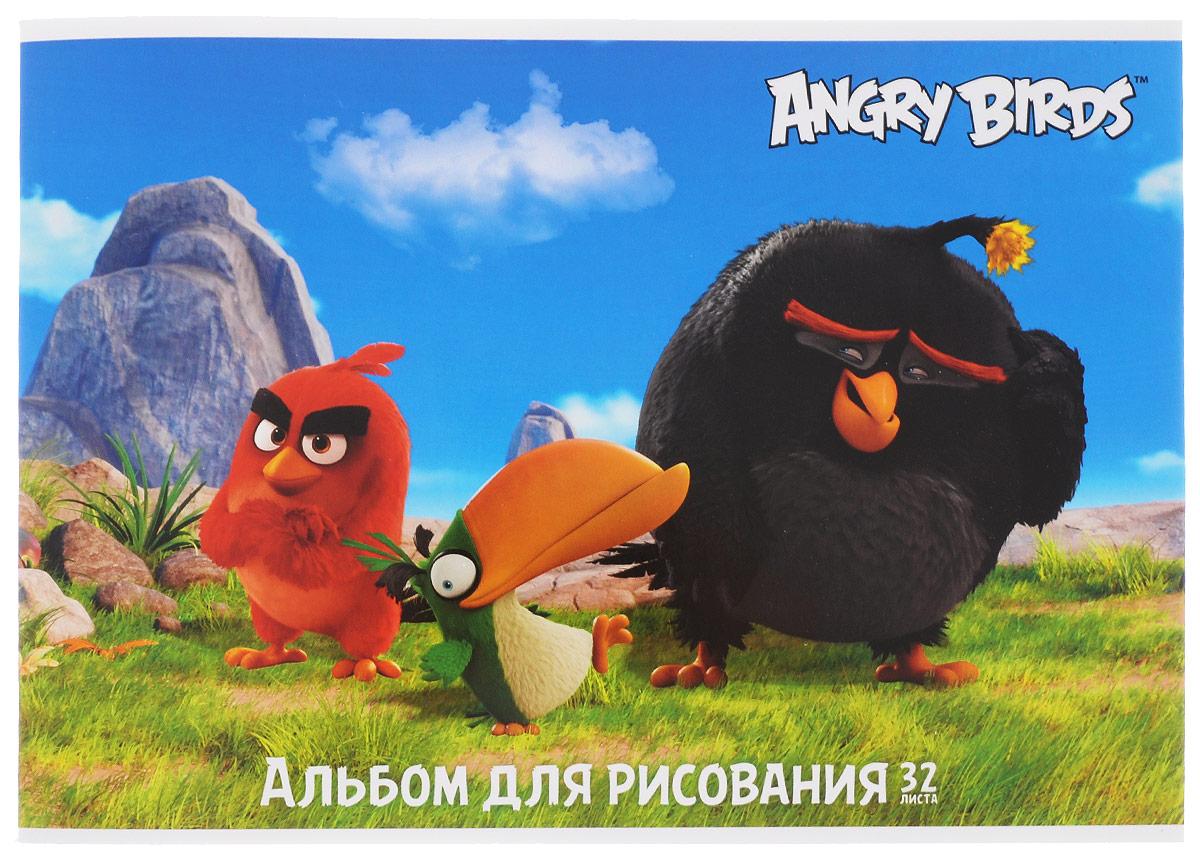 Hatber Альбом для рисования Angry Birds 32 листа 1531332А4В_15313Альбом для рисования Hatber Angry Birds непременно порадует маленького художника и вдохновит его на творчество.Альбом изготовлен из белоснежной бумаги с яркой обложкой из плотного картона, оформленной изображением героев популярной игры Angry Birds. Внутренний блок альбома состоит из 32 листов бумаги. Способ крепления - металлические скрепки. Высокое качество бумаги позволяет рисовать в альбоме карандашами, фломастерами, акварельными и гуашевыми красками.