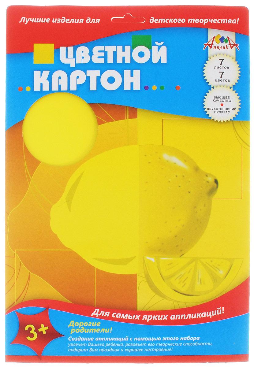 Апплика Цветной картон Лимон 7 листов72523WDЦветной картон Апплика Лимон формата А4 идеально подходит для детского творчества: создания аппликаций, оригами и многого другого.В упаковке 7 листов мелованного двухстороннего картона 7 разных цветов. Картон упакован в папку-конверт с окошком. Детские аппликации из цветного картона - отличное занятие для развития творческих способностей и познавательной деятельности малыша, а также хороший способ самовыражения ребенка.Рекомендуемый возраст: от 3 лет.