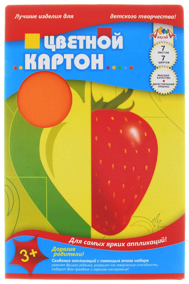 Цветной картон Апплика Клубника формата А4 идеально подходит для детского творчества: создания аппликаций, оригами и многого другого.    В упаковке 7 листов мелованного двухстороннего картона 7 разных цветов. Картон упакован в папку-конверт с окошком. Детские аппликации из цветного картона - отличное занятие для развития творческих способностей и познавательной деятельности малыша, а также хороший способ самовыражения ребенка.    Рекомендуемый возраст: от 3 лет.