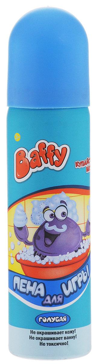 Baffy Средство для купания Пена для игры цвет голубой 75 млD0106_голубойПринятие ванны превратится в интересную увлекательную игру при помощи цветной пены Baffy. Просто встряхните баллончик и в вертикальном положении нанесите пену на кожу. После использования тщательно смойте пену водой. Пена держит форму в течение нескольких часов!Особенности: - Не тает, держит форму 3 часа- Не окрашивает кожу и ванну- Безопасна для кожи ребенка.Товар сертифицирован.