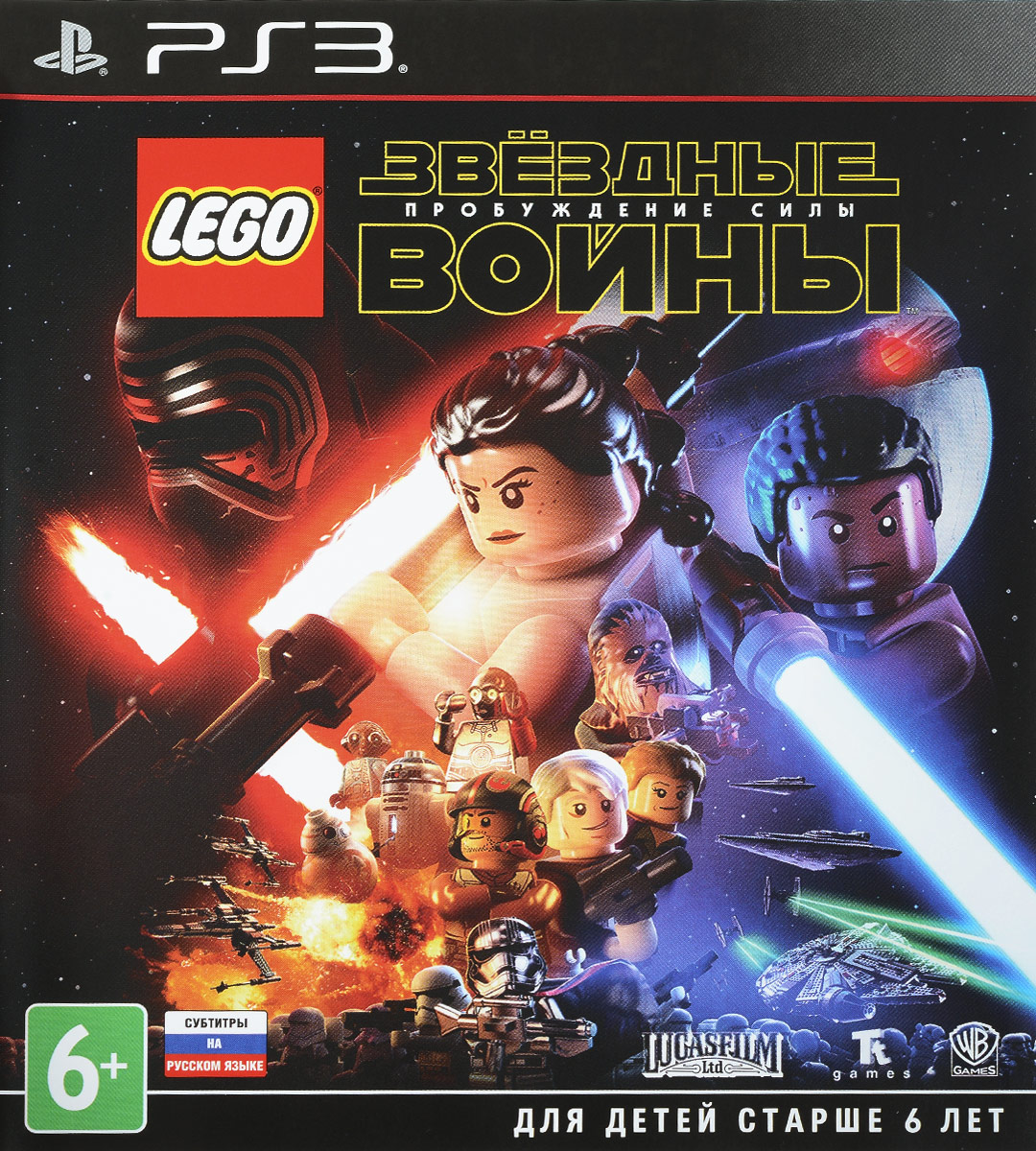 LEGO Звездные войны: Пробуждение Силы (PS3) что нужно чтобы увиличить лошадиные силы в стрит рей серах