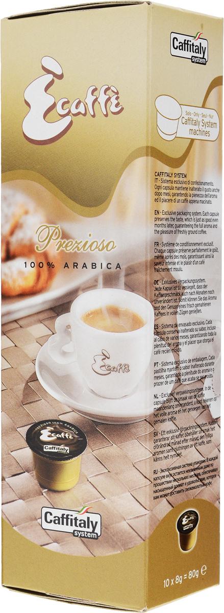 Caffitaly System Prezioso esspresso кофе в капсулах, 10 шт0120710Caffitaly System Prezioso esspresso - это 100% зерна кофе арабика из Центральной и Южной Америки с богатым и сбалансированным ароматом. Его отличительной особенностью является низкое содержание кофеина, поэтому его можно пить в течение всего дня.Уважаемые клиенты! Обращаем ваше внимание на то, что упаковка может иметь несколько видов дизайна. Поставка осуществляется в зависимости от наличия на складе.