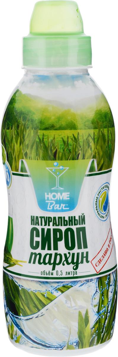 Home Bar Тархун натуральный сироп, 0,5 л0120710Сироп Home Bar Тархун обладает приятным вкусом и ароматом, характерным для растения эстрагон. В составе прохладительного напитка он прекрасно утоляет жажду, повышает аппетит. Сироп может использоваться для приготовления напитков и различных блюд.Для приготовления 4 литров напитка.Сиропы Home Bar произведены из натурального сырья в России в Кабардино-Балкарии.