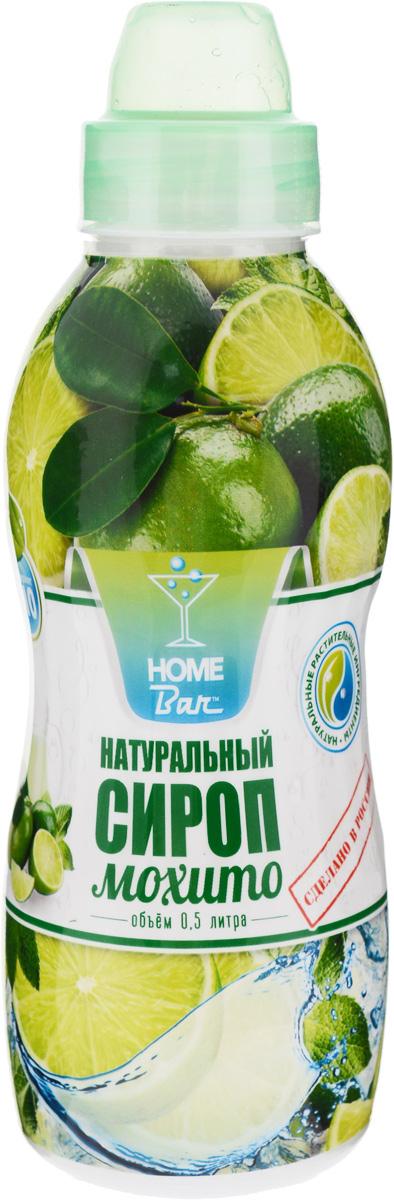 Home Bar Мохито натуральный сироп, 0,5 л5060295130016Сироп Home Bar Мохито – это прекрасная основа для приготовления безалкогольного напитка Коктейль Мохито. Рецепт Мохито появился на острове Куба, стал популярен в США в 1980-х годах. В наши дни набирает популярность в Европе и России. В состав сиропа входят натуральные ингредиенты, такие как экстракт мяты перечной для улучшения вкуса и аромата смешанных напитков, сок лайма с высоким содержанием аскорбиновой кислоты. Идеальное сочетание мяты и сока лайма придает напитку из данного сиропа особую свежесть, что делает его более привлекательным, особенно в летнее время. Для приготовления 4 литров напитка.Сиропы Home Bar произведены из натурального сырья в России в Кабардино-Балкарии.
