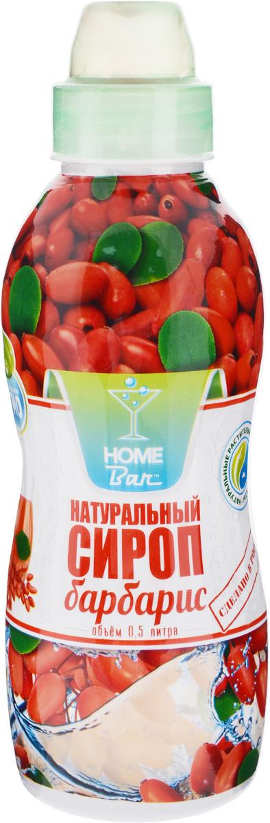 Home Bar Барбарис натуральный сироп, 0,5 лSMONN0-000093Сироп Home Bar Барбарис широко применяется в кондитерском и пищевом производстве. В сиропе содержится много витамина С, глюкозы, фруктозы. Напиток из сиропа барбариса отлично утоляет жажду и освежает, имеет приятный кисловатый вкус и чаще всего используется в виде газированных прохладительных напитков. Для приготовления 4 литров напитка.Сиропы Home Bar произведены из натурального сырья в России в Кабардино-Балкарии.