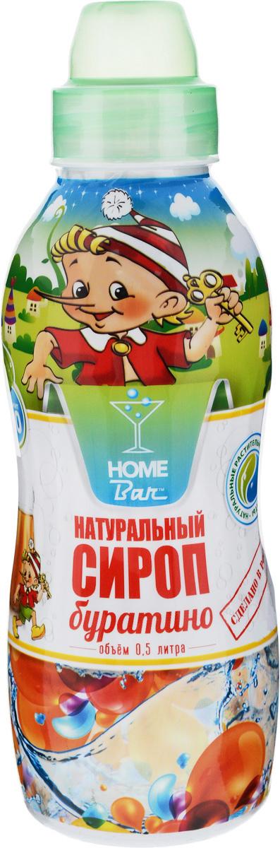 Home Bar Буратино натуральный сироп, 0,5 л101246Сироп Home Bar Буратино– один из наиболее известных сиропов для приготовления газированных безалкогольных прохладительных напитков в советские времена. Газированные напитки на основе сиропа Буратино обретают былую популярность, по так называемым вкусам детства: неповторимому кисло-сладкому вкусу Буратино. Они сохраняют свой традиционный вкус и высокое качество. Прекрасно тонизируют и утоляют жажду. Для приготовления 4 литров напитка.Сиропы Home Bar произведены из натурального сырья в России в Кабардино-Балкарии.