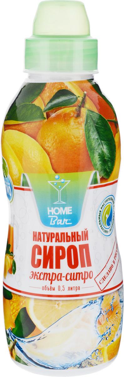 Home Bar Экстра-ситро натуральный сироп, 0,5 лSMONN0-000046Созданный по оригинальной рецептуре сироп Home Bar Экстра-ситро сохраняет все ценные питательные вещества натуральных цитрусовых плодов. Вкусо-ароматическую основу сиропа составляют настои апельсина, мандарина, лимона. Данный сироп содержит основную группу витаминов, особенно он богат витамином С. В советское время прохладительный фруктовый газированный напиток на основе сиропа был очень популярен и пользовался спросом. Для приготовления 4 литров напитка.Сиропы Home Bar произведены из натурального сырья в России в Кабардино-Балкарии.