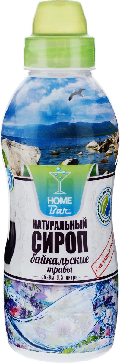 Home Bar Байкальские травы натуральный сироп, 0,5 л0120710Сироп Home Bar Байкальские травы содержит натуральные компоненты и полезные экстракты целебных растений. Напиток из сиропа имеет ярко выраженный пряно-ароматический травяной вкус и аромат. Прекрасно утоляет жажду, тонизирует, освежает. В состав сиропа входят полезная пряность кардамон и эвкалипт, которые способствуют очищению организма от шлаков и токсинов, значительно активизируют обмен веществ и процесс сжигания жиров и придают напитку из сиропа Байкальские травы неповторимую свежесть. Сироп для приготовления напитка изготовлен по аналогии с рецептурой популярной в советские времена газировки Байкал. Идеален в холодном виде.Для приготовления 4 литров напитка.Сиропы Home Bar произведены из натурального сырья в России в Кабардино-Балкарии.
