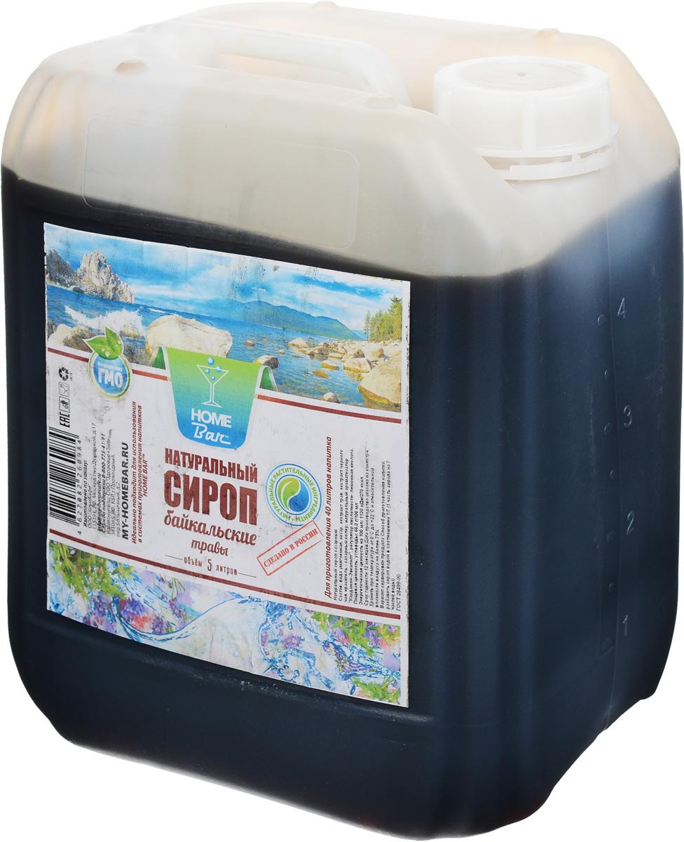 Home Bar Байкальские травы натуральный сироп, 5 л20290584Сироп Home Bar Байкальские травы содержит натуральные компоненты и полезные экстракты целебныхрастений. Напиток из сиропа имеет ярко выраженный пряно-ароматический травяной вкус и аромат. Прекрасноутоляет жажду, тонизирует, освежает. В состав сиропа входят полезная пряность кардамон и эвкалипт, которыеспособствуют очищению организма от шлаков и токсинов, значительно активизируют обмен веществ и процесссжигания жиров и придают напитку из сиропа Байкальские травы неповторимую свежесть. Сироп дляприготовления напитка изготовлен по аналогии с рецептурой популярной в советские времена газировкиБайкал. Идеален в холодном виде.Для приготовления 40 литров напитка.Сиропы Home Bar произведены из натурального сырья в России в Кабардино-Балкарии.