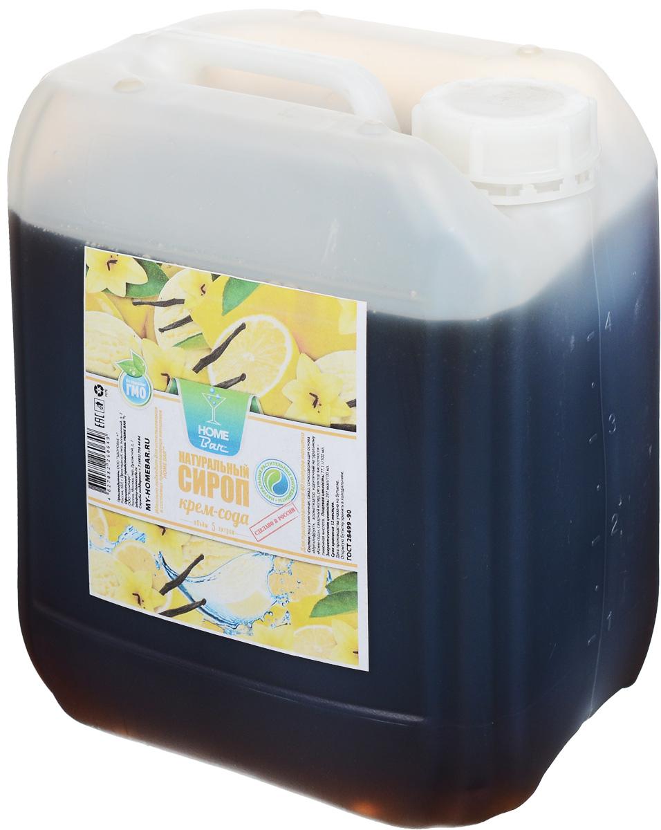 Home Bar Крем-сода натуральный сироп, 5 л4627082260397Сироп Home Bar Крем-сода – один из наиболее известных сиропов для приготовления газированных безалкогольных прохладительных напитков в советские времена. Газированные напитки на основе сиропа Крем-сода обретают былую популярность, по так называемым вкусам детства: приятному сливочному вкусу Крем-соды с ноткой ванили. Они сохраняют свой традиционный вкус и высокое качество. Прекрасно тонизируют и утоляют жажду. Для приготовления 40 литров напитка.Сиропы Home Bar произведены из натурального сырья в России в Кабардино-Балкарии.