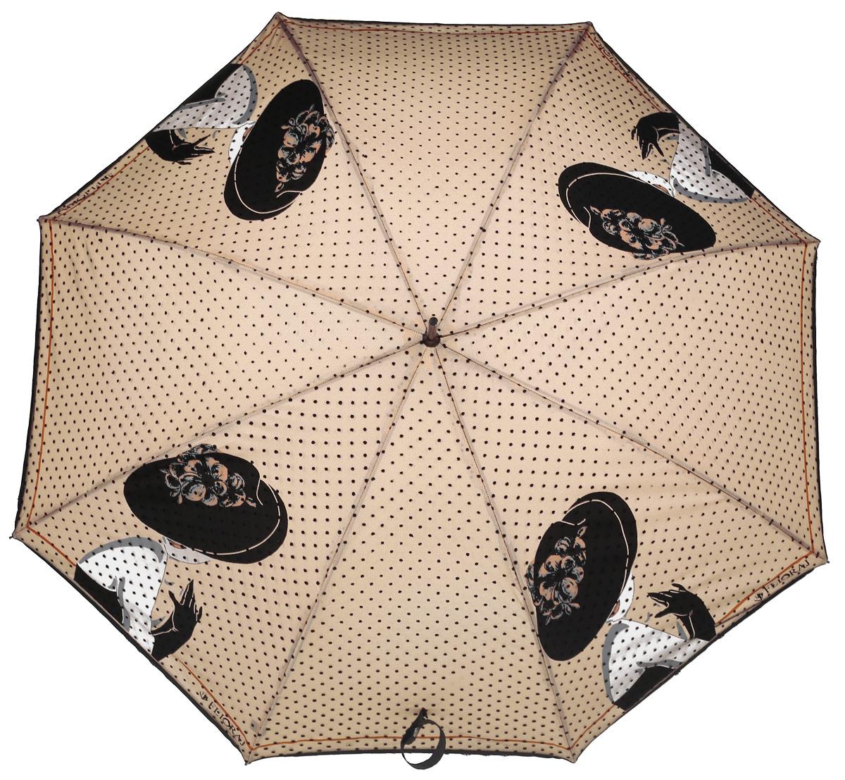 Зонт женский Flioraj, механика, трость, цвет: бежевый, черный. 121201 FJREM12-GREYЭлегантный зонт Flioraj выполнен из высококачественного полиэстера, не пропускающего воду. Уникальный каркас из анодированной стали, карбоновые спицы помогут выдержать натиск ураганного ветра. Улучшенный механизм зонта, максимально комфортная ручка держателя, увеличенный в длину стержень, тефлоновая пропитка материала купола - совершенство конструкции с изысканностью изделия на фоне конкурентоспособной цены.