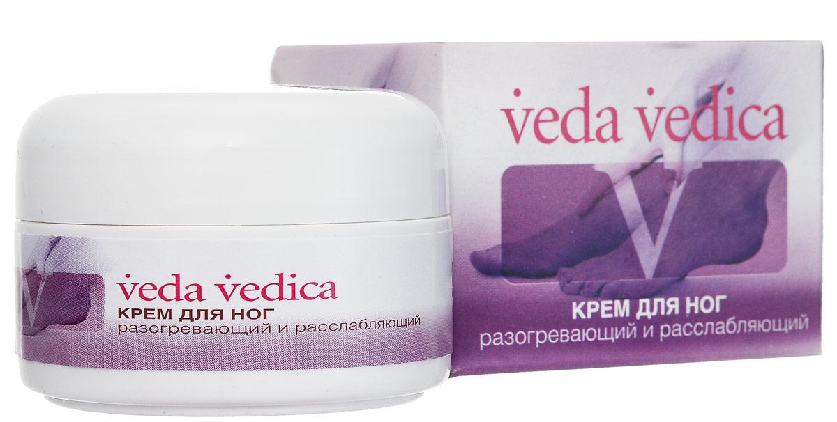Veda Vedica Крем для ног разогревающий и расслабляющий, 50 г841028001439Натуральный крем на основе композиции растительных масел, обогащенной витамином Е и растительными экстрактами. Снимает жжения, воспаления, ослабляет мышечные боли и боли в суставах. Рассасывает застои, снимает усталость, напряжение, согревает при охлаждении