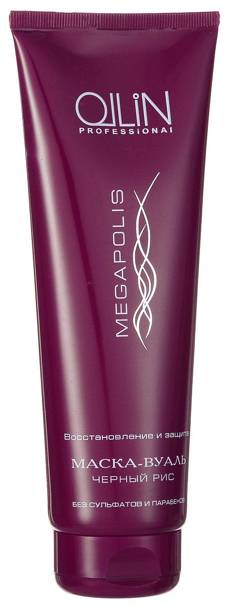 Ollin Маска-вуаль на основе черного риса Megapolis Veli-Mask Black Rice 250 млFS-54102Ollin Megapolis Veli Mask Black Rice Маска-вуаль на основе черного риса - маска обертывание создана специально для самого интенсивного и экстремального восстановления волос. Маска создает не видимую пленку, которая прекрасно защищает волос от посторонних негативных влияний, таких как мороз или солнце. Увеличивает толщину самого волоска, что придает волосу шикарный и густой вид. После использования маски волос не путается и не ломается, так как маска насыщает волос всеми полезными элементами и что самое главное необходимой влажностью. В составе маски экстракт черного риса, пшеничные протеины, бетаин, D-пантенол, экстракт семян подсолнечника. Каждый из перечисленных компонентов, дополняют друг, друга и создают идеальное средство для ухода и восстановления волос, любых типов.Заполняя все чешуйки ломкого и слабого волоса, устраняет эффект уставших и сеченых волос. Волос жирнеет медленно, а эффект остается долгим и стойким.