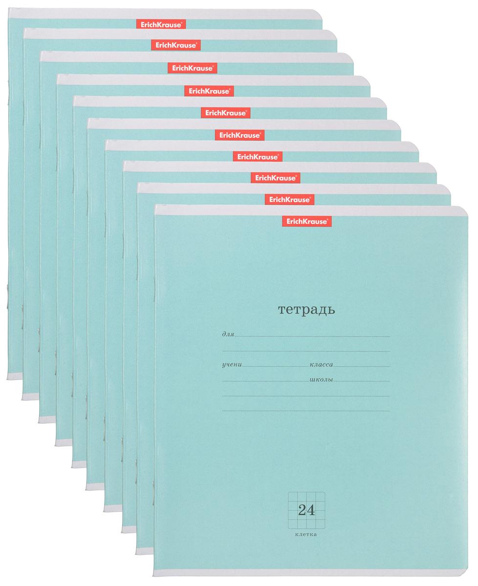 Erich Krause Набор тетрадей Классика 24 листа в клетку 10 шт цвет зеленый35324Набор тетрадей Erich Krause Классика прекрасно подойдет для учащихся, как школы, так и высших учебных заведений.Внутренний блок каждой тетради состоит из 24 листов белой бумаги в голубую клетку с полями.На оборотной стороне каждой тетради представлена справочная информация - меры длины, меры площади, меры массы и таблица умножения.В набор входят 10 тетрадей.