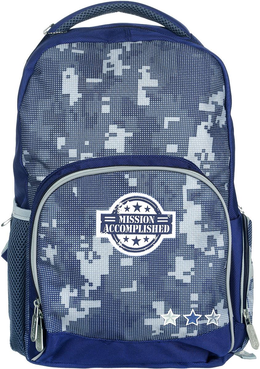 Proff Рюкзак детский Military MI16-BP-20-0172523WDДетский рюкзак Proff Military предназначен для хранения и транспортировки личных вещей. Рюкзак выполнен из полиэстера, уплотнители - из поролона, элементы отделки - из пластика, металла, ПВХ.Рюкзак состоит из одного вместительного отделения, закрывающегося на застежку-молнию. Внутри отделения находится мягкий разделитель для учебников и тетрадей, который фиксируется хлястиком на липучку.На лицевой стороне расположен накладной карман на молнии, внутри которого находятся четыре небольших открытых кармашка и лента с карабином для ключей. Рюкзак оснащен двумя накладными боковыми карманами - один на застежке-молнии, другой на резинке. Конструкция спинки дополнена противоскользящей сеточкой для предотвращения запотевания спины. Мягкие широкие лямки позволяют легко и быстро отрегулировать рюкзак в соответствии с ростом. Анатомическая форма лямок обеспечивает более плотную фиксацию рюкзака, предотвращая перенапряжение мышц спины. Рюкзак оснащен удобной текстильной ручкой для переноски в руке. Светоотражающие элементы обеспечивают безопасность в местах движения автомобилей и помогут пересечь проезжую часть в сумерки или темное время суток.Этот рюкзак можно использовать школьникам, для повседневных прогулок, отдыха и спорта, а также как элемент вашего имиджа.К рюкзаку прилагается металлический брелок с надписью Military.Рекомендуемый возраст: от 7 лет.