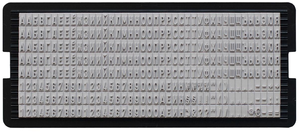 Trodat Касса русских букв и цифр 3 мм -  Кассы, оснастки, подушки