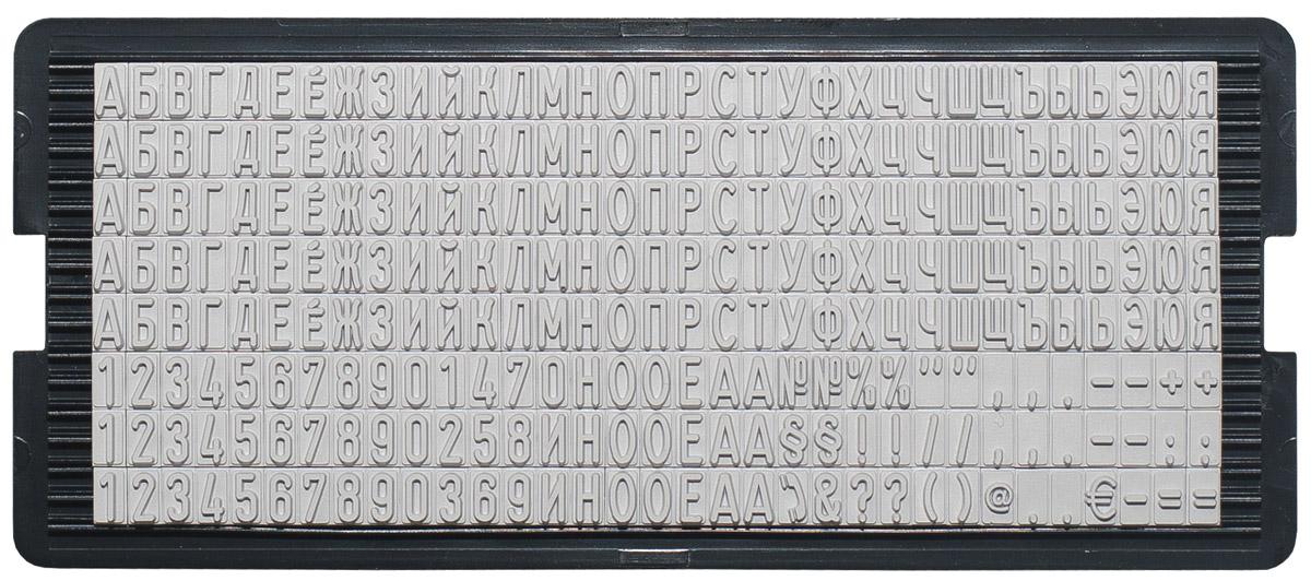 Trodat Касса русских букв и цифр 4 ммFS-00897Кассы из высококачественной резины, оптимальным набором цифр, знаков и сокращений. Используются в самонаборных печатях и штампах TRODAT. Крепление на двух ножках. Высота шрифта - 4 мм, кол-во знаков - 264, язык - русский