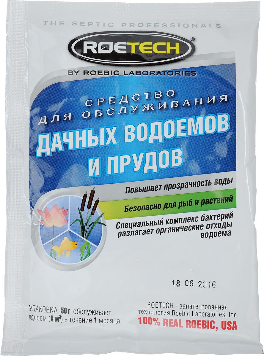 Средство для обслуживания дачных водоемов и прудов Roetech, 50 гGR БА 30тСредство для обслуживания дачных водоемов и прудов Roetech - совершенная бактериальная формула для очистки непроточных водоемов от органических загрязнений. Разлагает органические отходы, снижает концентрацию сероводорода аммиака, нитратов и нитритов. Повышает прозрачность воды. Средство безопасно для рыб и растений.Товар сертифицирован.