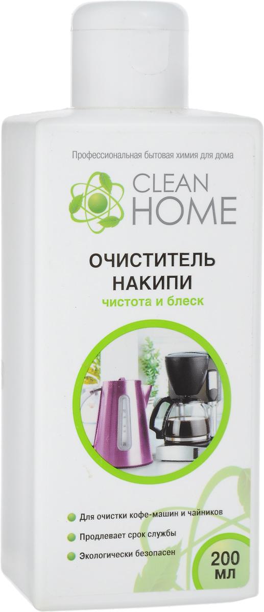 Очиститель накипи Clean Home Чистота и блеск, 200 мл391602Очиститель от накипи Clean Home Чистота и блеск эффективно удаляет накипь и известковые отложения на нагревательных элементах чайников и кофе-машин. Защищает, продлевает и улучшает их работу. Не токсичен.Товар сертифицирован.
