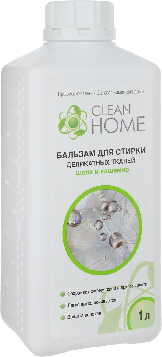 Бальзам для стирки деликатных тканей Clean Home Шелк и кашемир, 1 л447Бальзам Clean Home Шелк и кашемир предназначендля стирки деликатных тканей. Подходит для изделий изшерсти (в том числе детских), шелка, кашемира, шифона, кружева и другихнатуральных и синтетических тканей. Способствуетсмягчению и уменьшению износа тканей. Продлеваетсрок службы вещей, сохраняя их форму. Подходит как для ручной стирки, так и для стиральныхмашин любого типа.Товар сертифицирован.