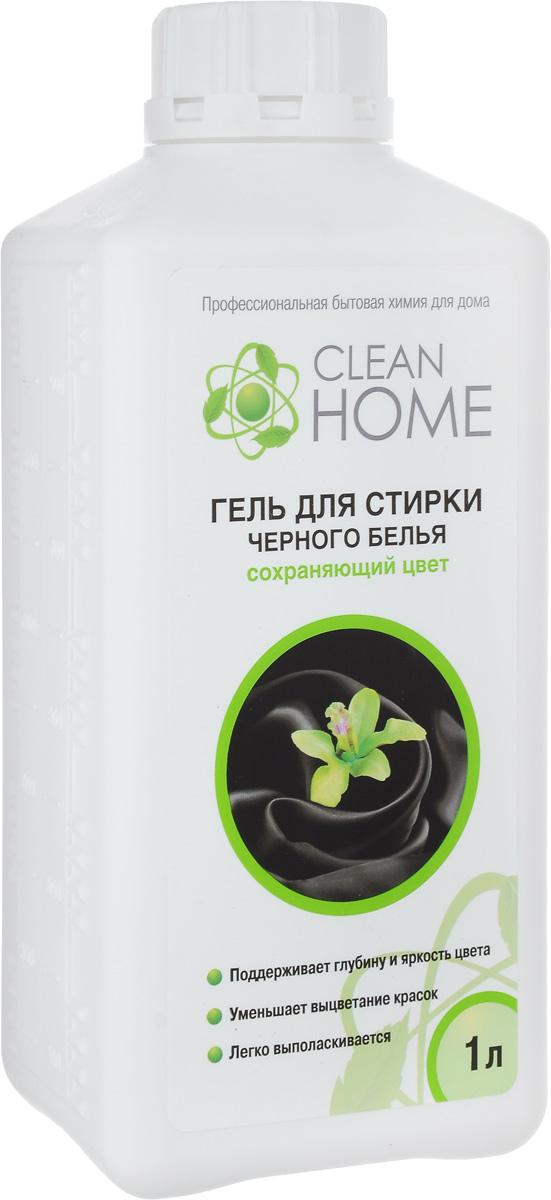 Гель для стирки черного белья Clean Home, сохраняющий цвет, 1 лK100Гель для стирки Clean Home подходит для черных и темноокрашенных изделий из хлопчатобумажных, синтетических и трикотажных тканей. Предотвращает линьку и осветление тканей. Имеет легкий и приятный аромат. Подходит как для ручной стирки, так и для стиральных машин любого типа. Рекомендуется использовать режим деликатной стирки (+20-60°C). Товар сертифицирован.