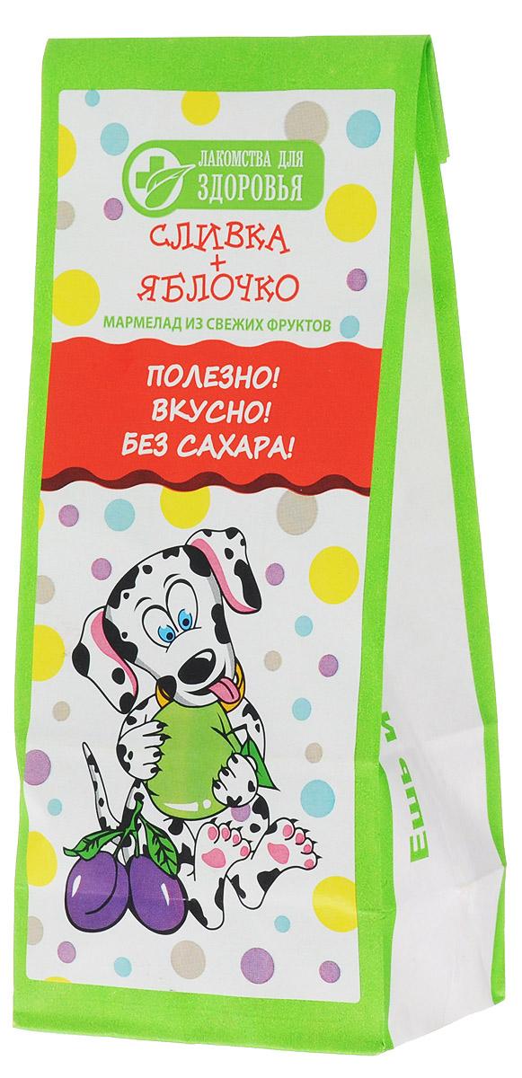 Лакомства для здоровья Сливка+Яблочко мармелад желейный, 55 г